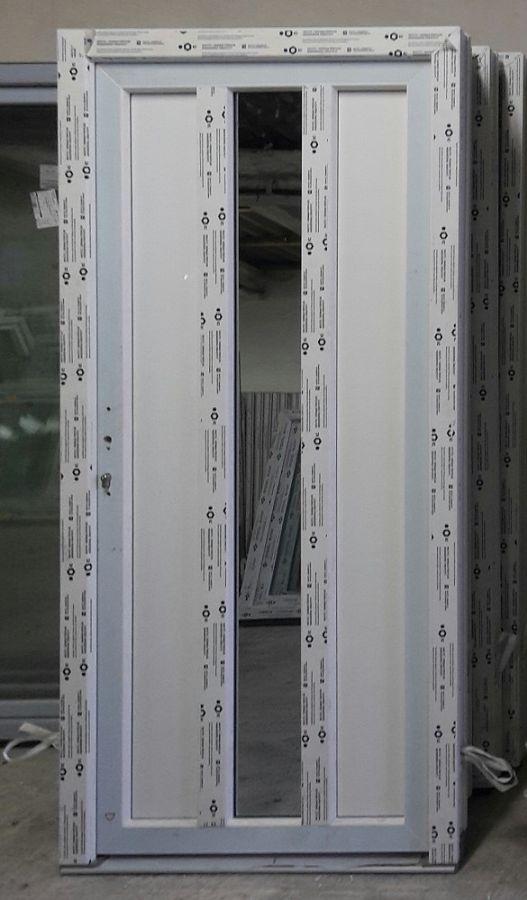 Plastové vchodové dveře - levně